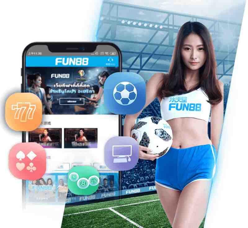 fun88 มือถือที่พัฒนาระบบให้เข้ากับสไตล์ของคุณ