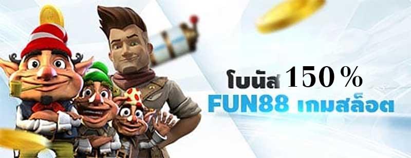 โบนัสต้อนรับสมาชิกใหม่สำหรับไมโครเกมมิ่งประเทศไทย